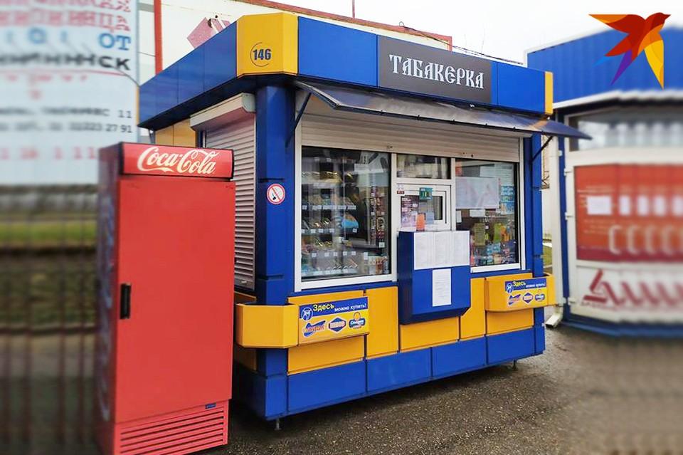 На минских рынках появились желто-синие «Табакерки».
