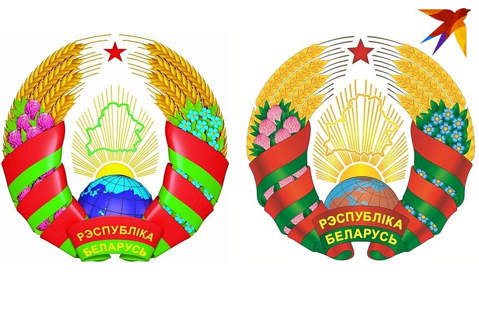 """Нынешний герб (слева) и обновленный (справа). Фото из архива """"КП""""."""