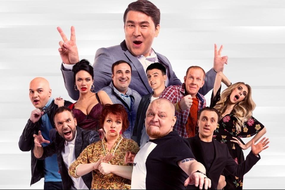 """Шоу """"Однажды в России"""" вышло на экраны 5 лет назад. Фото: организаторы."""