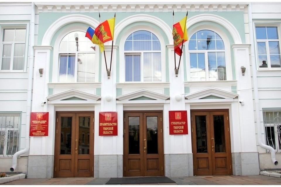 Правительство региона выделит гранты предпринимателям на создание туристического объекта. Фото: ПТО