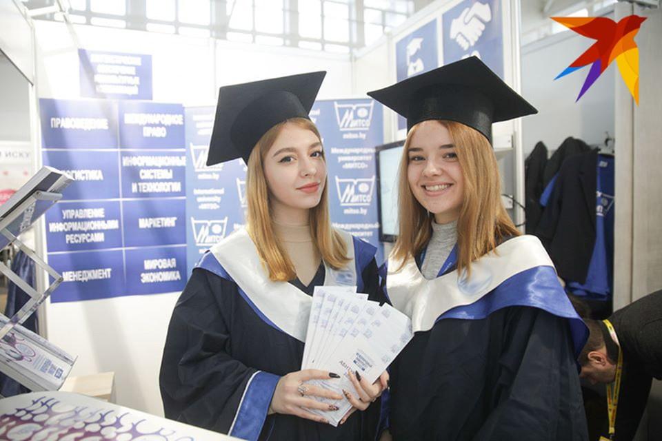 Выставка «Образование и карьера» проходит в Минске уже в 18-й раз.