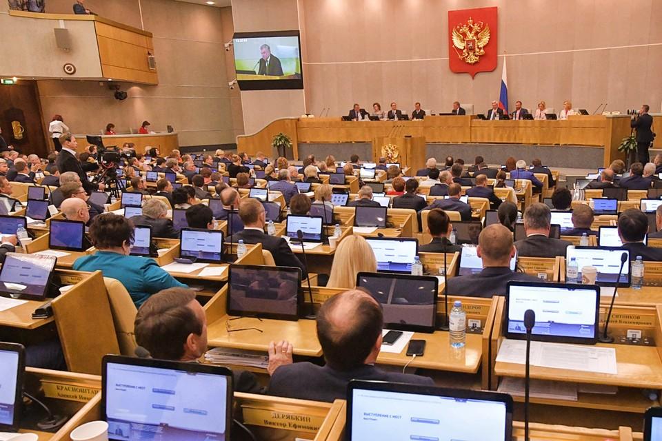 Зал заседаний Госдумы РФ.