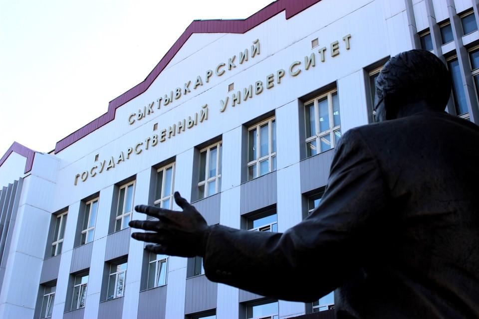 Фото mbrk.rkomi.ru