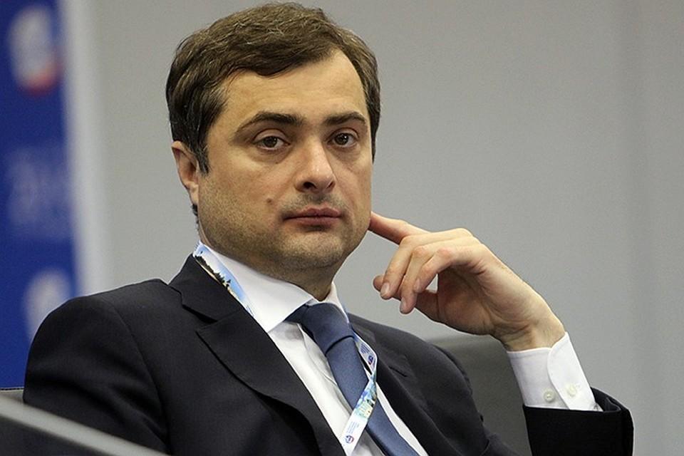 КП» собрала самые яркие высказывания Суркова