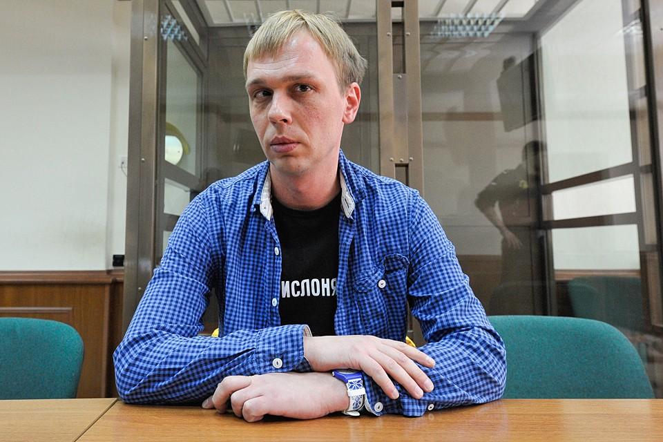 История с задержанием Ивана Голунова завершилась оправданием журналиста