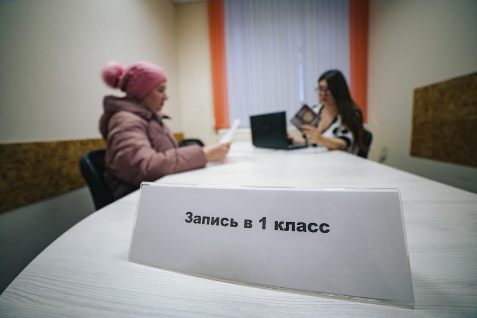 Ижевским лицеям присвоили статус РАН: исчезнут ли начальные классы и что изменится для учеников?