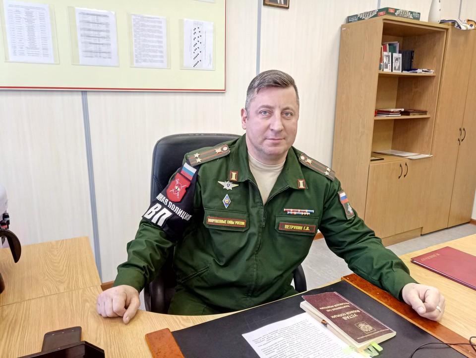 Подполковник Георгий Петрунин возглавляет военную полицию в Самаре