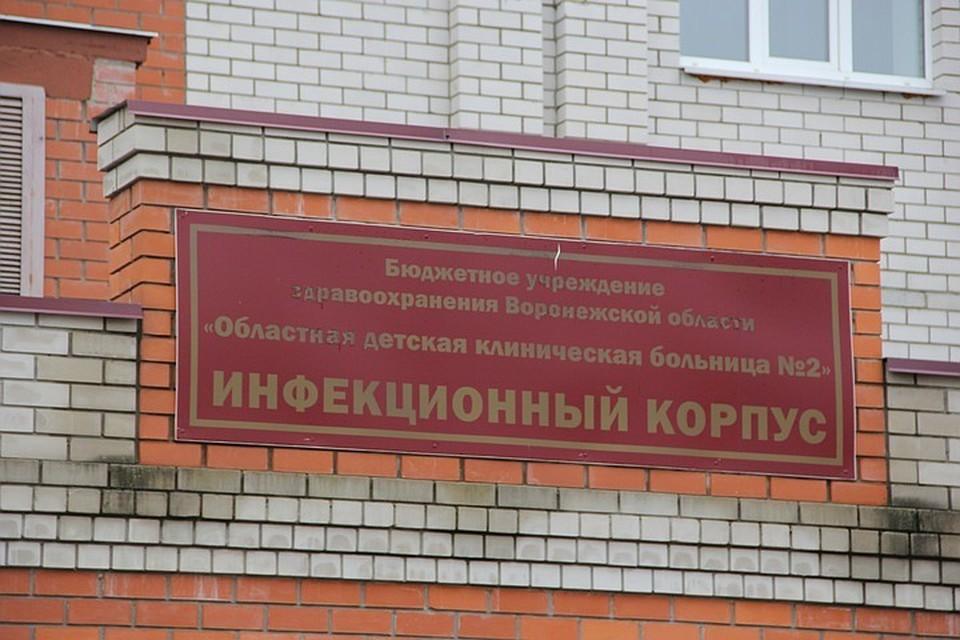 Пациентов с подозрением на коронавирус держали в воронежской детской больнице №2