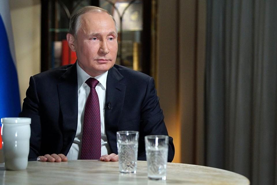 Президент дал интервью агентству «ТАСС»