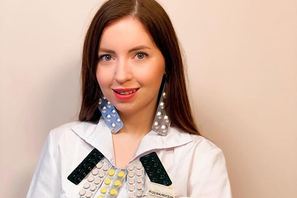 Екатерина Диденко по профессии провизор.