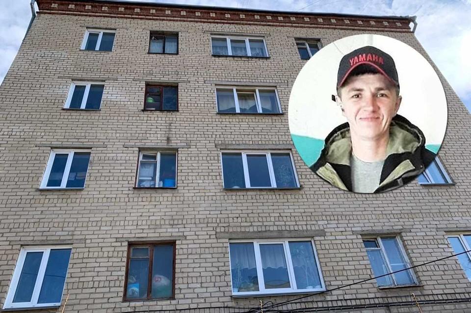 Жители коммуналки в центре Челябинска рассказали об убитой женщине-трансгендере. Фото из личного архива героя материала.
