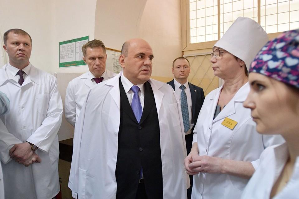 Приехав в Костромскую область, Мишустин отправился в окружную больницу. Фото: Александр Астафьев/ТАСС
