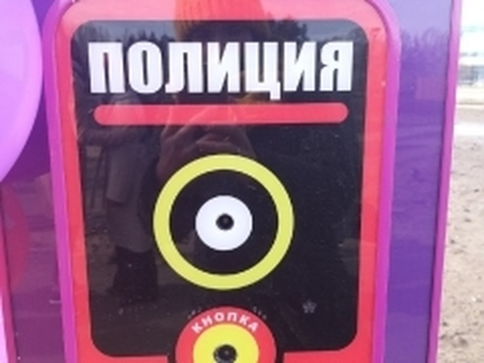 В Тольятти поставили стелу для цифровой связи с полицией