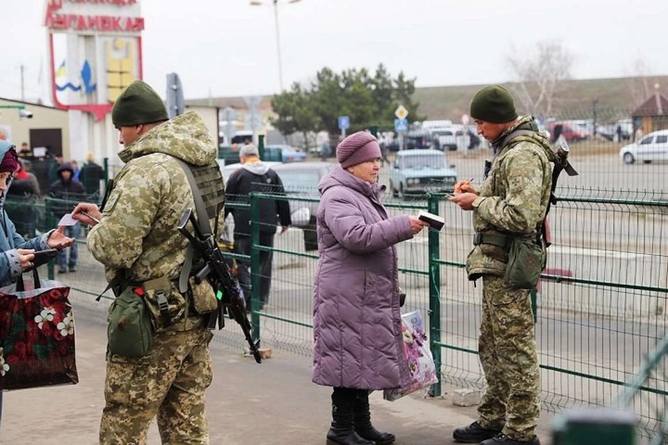 Украина закрывает границы в Донбассе. Фото: zi.ua