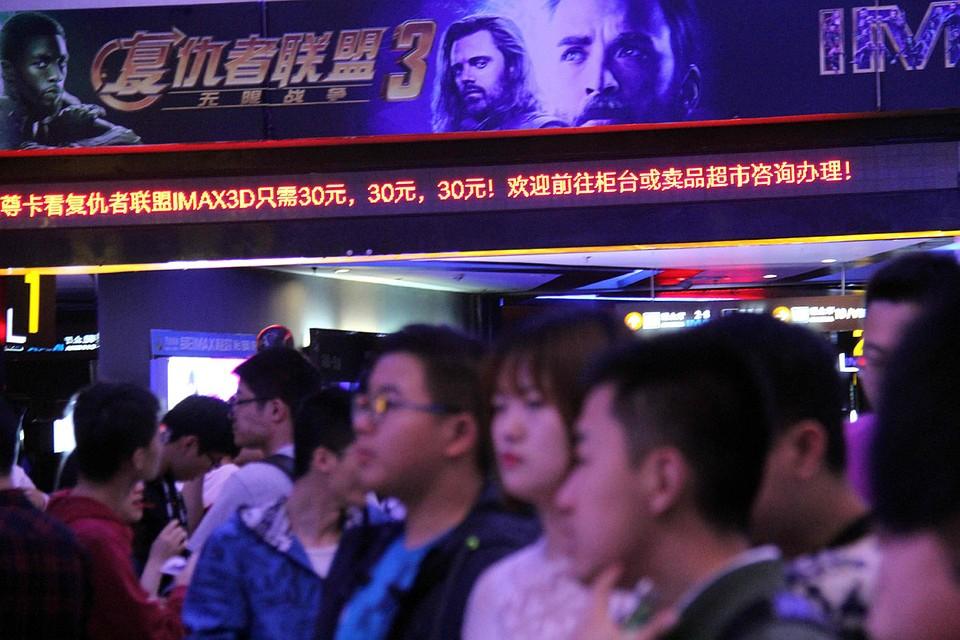 Сегодня в Поднебесной возобновляются показы кино, и это хороший знак того, что эпидемия короновируса там отступает