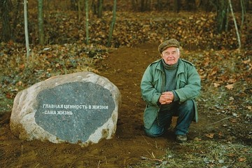Ученые предложили учредить медаль Василия Пескова