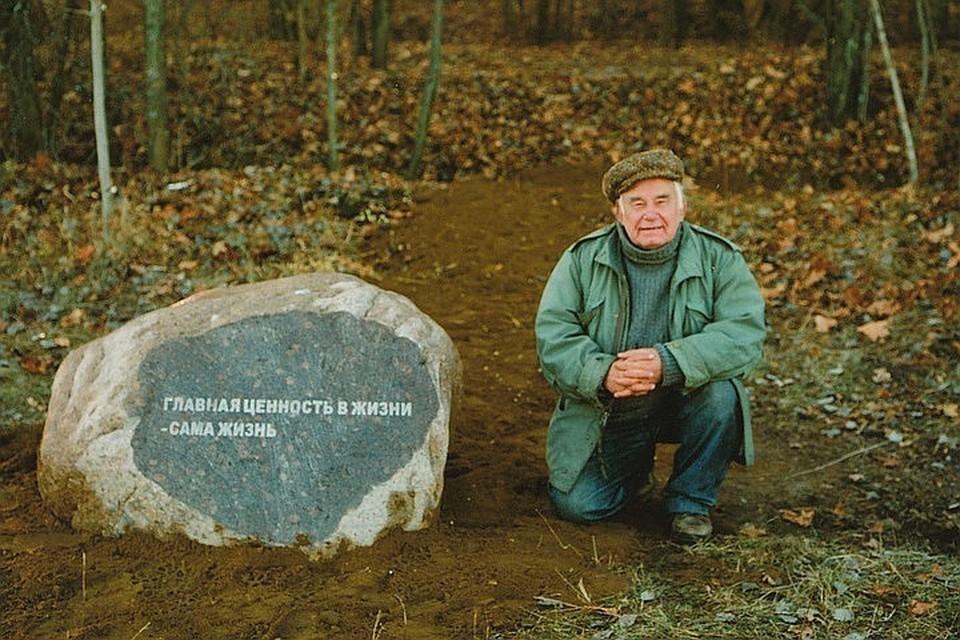 14 марта 2020 года исполнилось 90 лет со дня рождения Василия Михайловича Пескова – известного российского журналиста, писателя, телеведущего, путешественника и фотографа