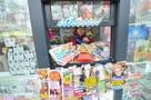 Издатели и распространители Ставрополья просят не закрывать газетные киоски