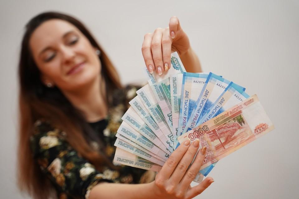 Смягчить условия налогов предложили для давних вкладчиков