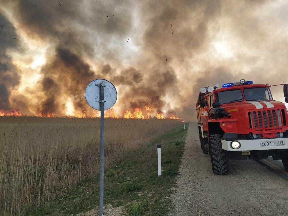 Фото: ГУ МЧС по Краснодарскому краю.