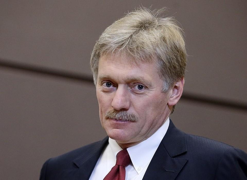 Дмитрий Песков. Фото: Михаил Метцель ТАСС