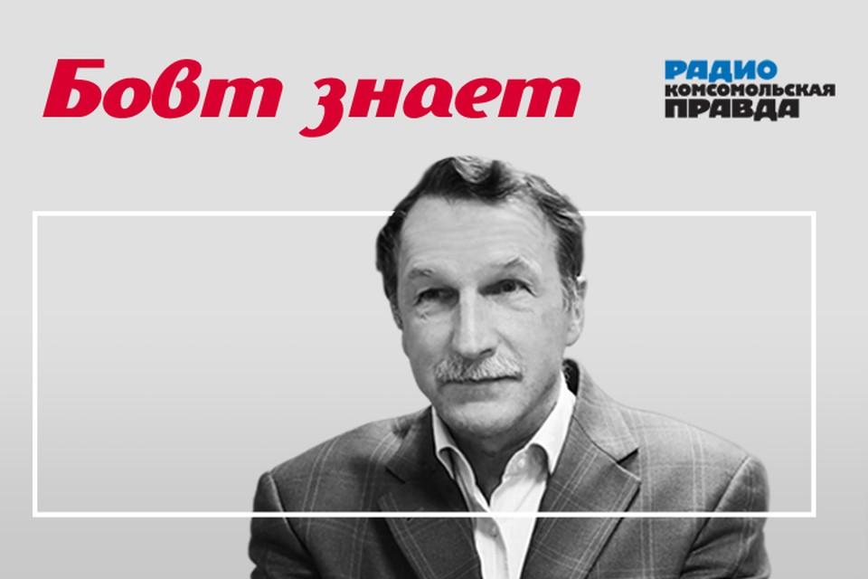 Иван Панкин и Георгий Бовт обсуждают обращение Путина к нации.
