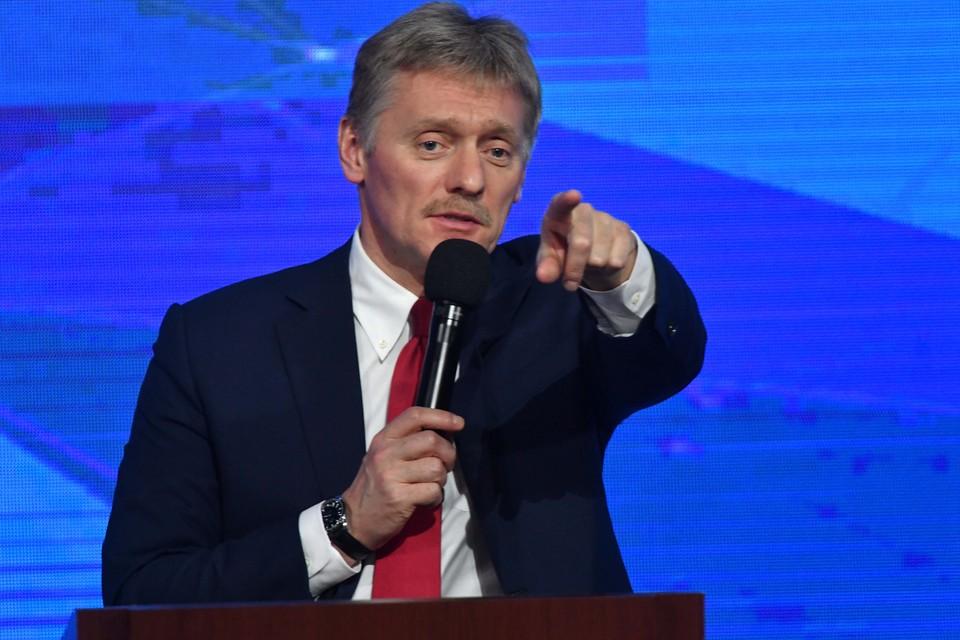 Дмитрий Песков сообщил, что Кремль рассмотрит вопрос просьб руководства регионов о пожертвованиях на борьбу с коронавирусом