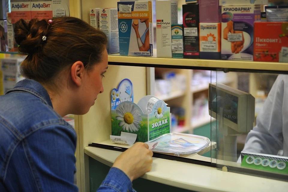 Приобрести лекарства во время режима ЧС можно будет онлайн