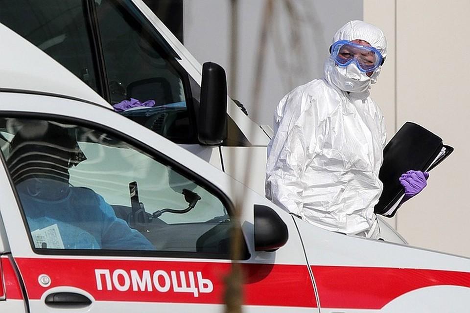 Коронавирус серьезно изменит наш мир. Фото: Сергей Бобылев/ТАСС