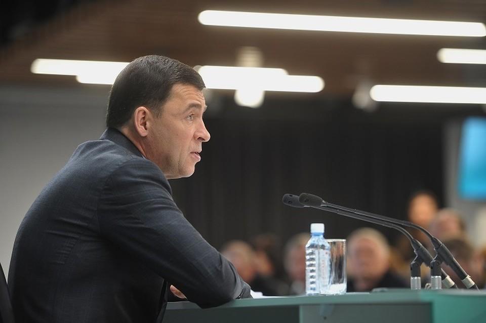 Евгений Куйвашев считает, что авиасообщение с другими регионами прерывать незаконно