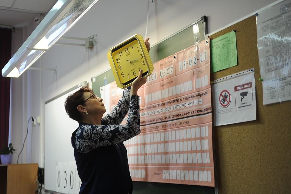 Учителя готовятся к проведению экзамена ЕГЭ.