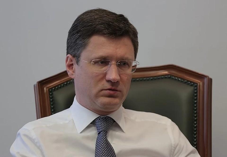 Новак рассказал об эффективных переговорах энергетической G20