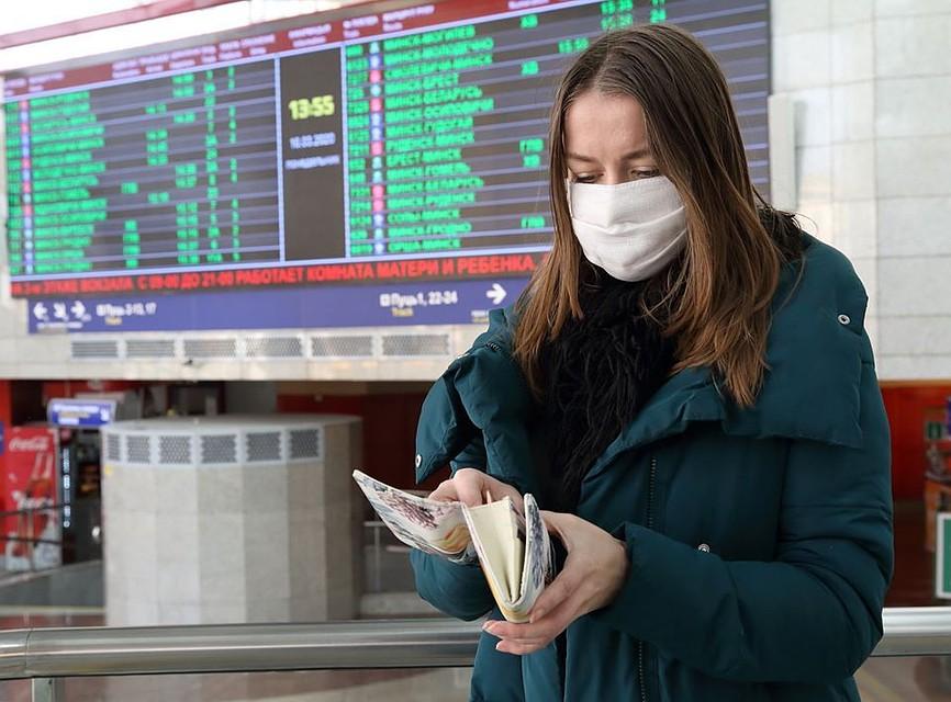 Прогноз Всемирного банка в отношении экономики Беларуси пессимистичен