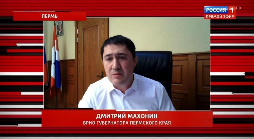 Фото: Screenshot «Россия 1»