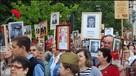 Перенос акции «Бессмертный полк» 2020 в Воронеже: какого числа пройдёт и почему переносят