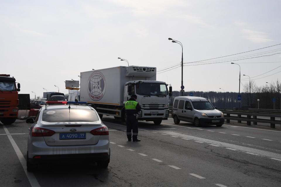 Рассказываем, как оформить цифровые пропуска для грузовых автомобилей в Москве в период самоизоляции