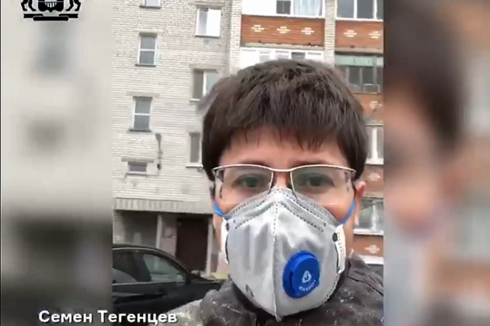 Коронавирус в Тюмени, последние новости на 19 апреля 2020 г. Скрин с видео