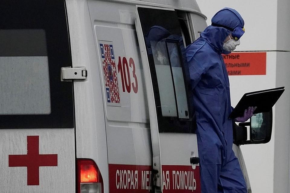 Оперативный штаб сообщает число заболевших коронавирусом в Московской области на 21 апреля 2020 года
