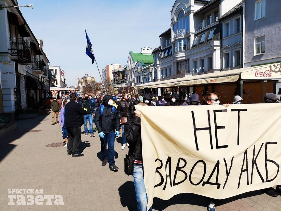 Брестчане не прекращают протестов против аккумуляторного завода. Фото: Роман КИСЛЯК, b-g.by