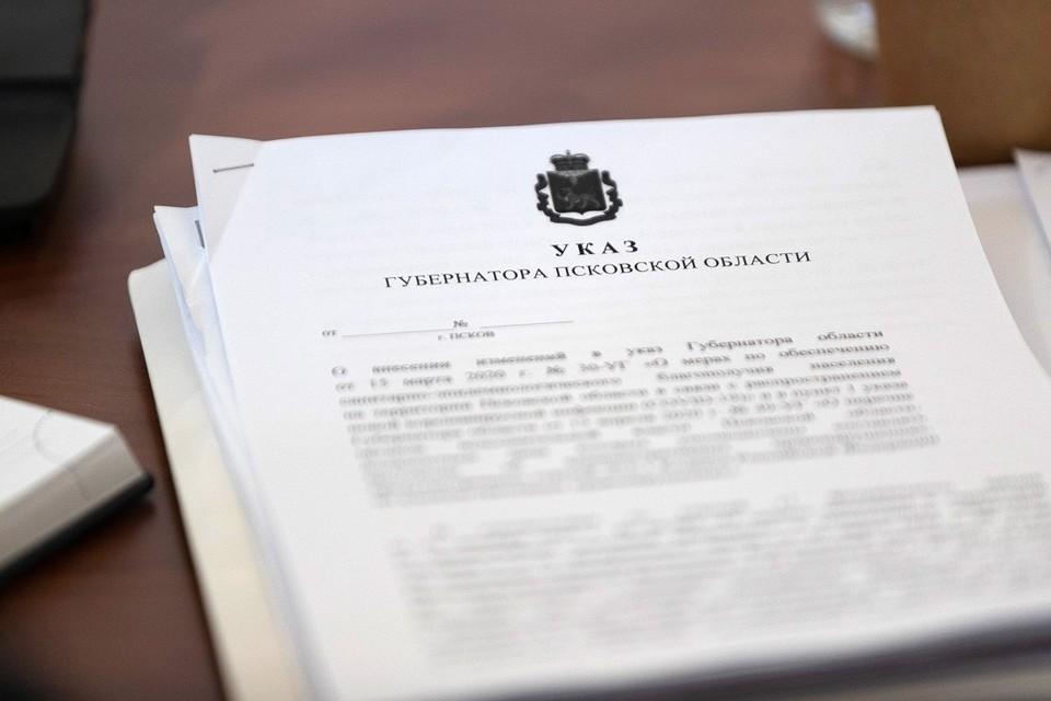 Готовятся поправки в указ губернатора о продлении ограничительных мер до середины-конца мая.