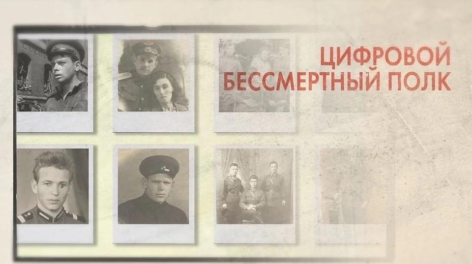 История ветерана Сергея Дорофеева