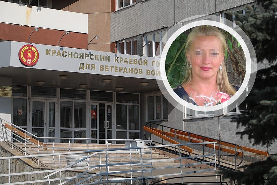 Елена Непомнящая выпала из окна госпиталя в Красноярске