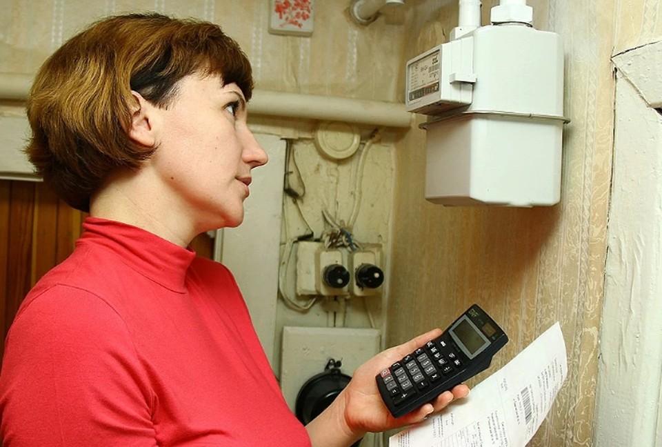 Минстрой сообщил о мошенниках, навязывающих проверку бытовых счетчиков