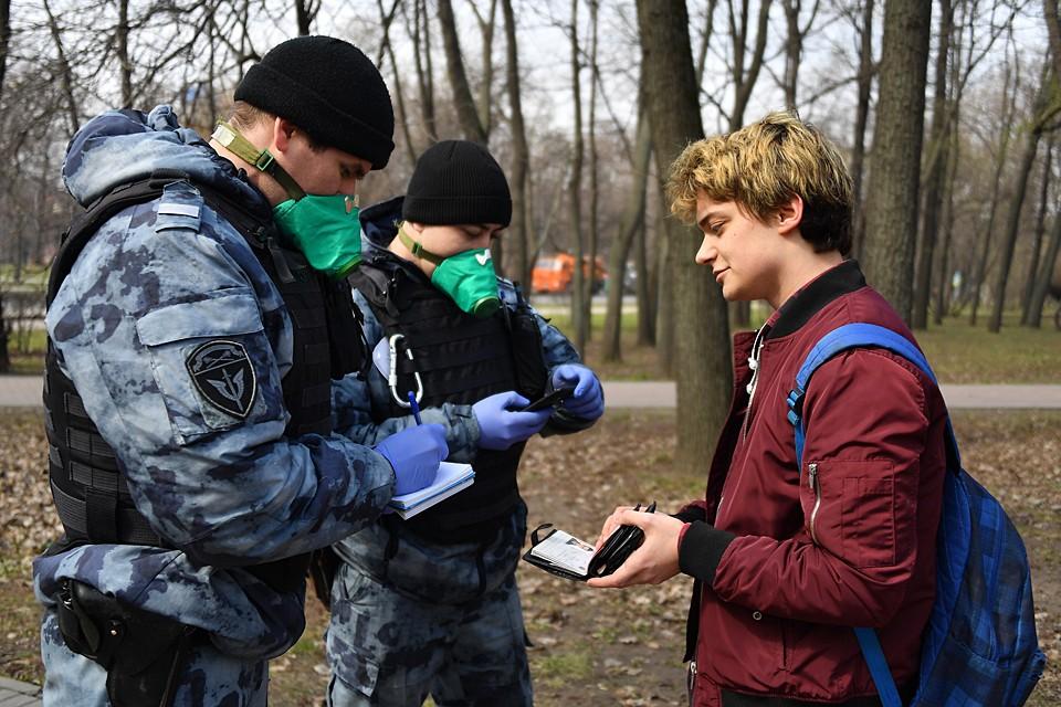 коронавирус московская область последние новости по городам