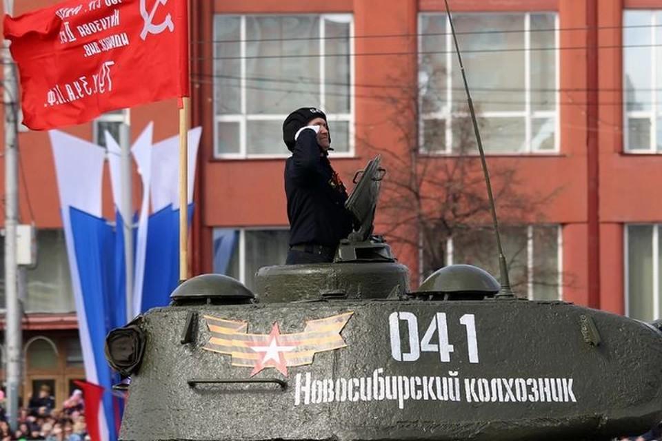 Привычного парада 9 мая не будет, но для новосибирцев приготовили много интересного.