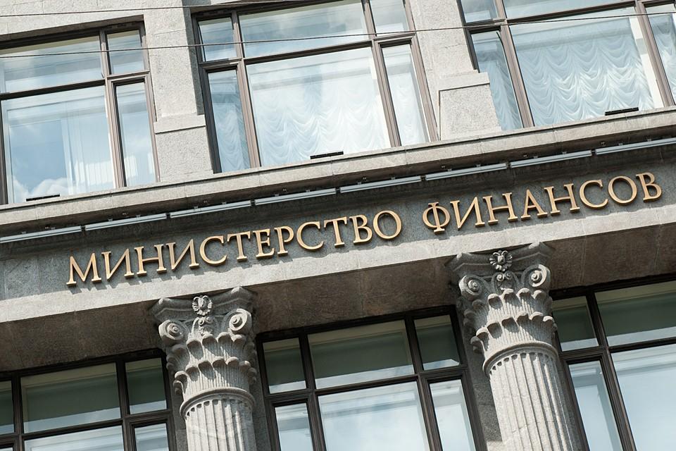 Всего регионы должны Минфину 850 млрд рублей