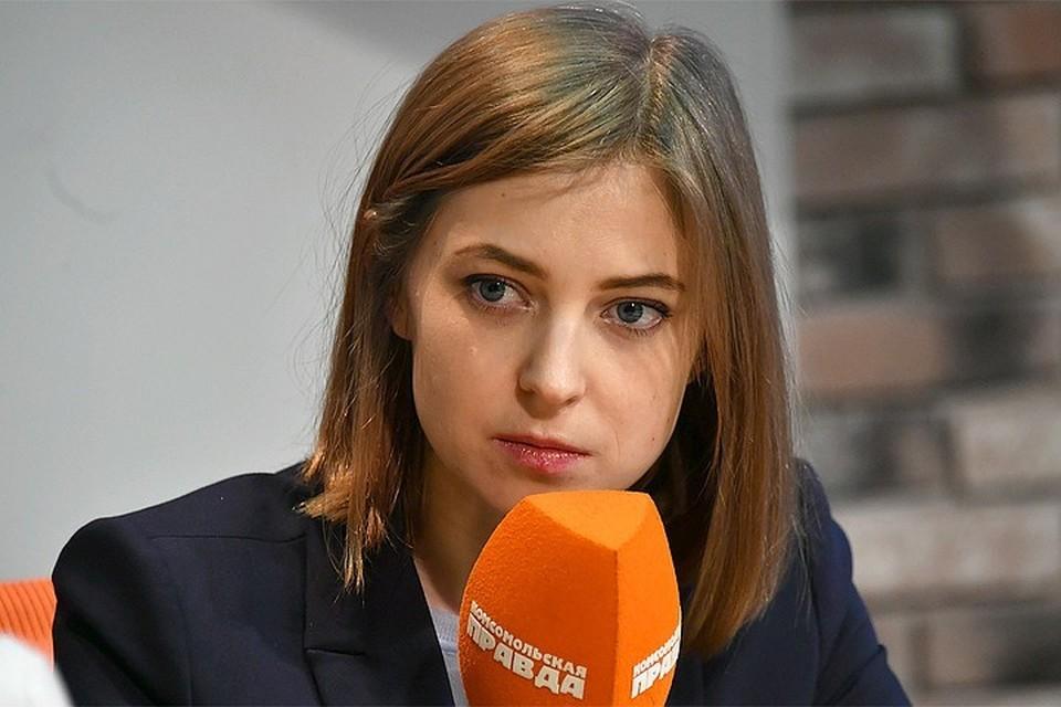 Покушения были, когда Поклонская трудилась прокурором в Крыму