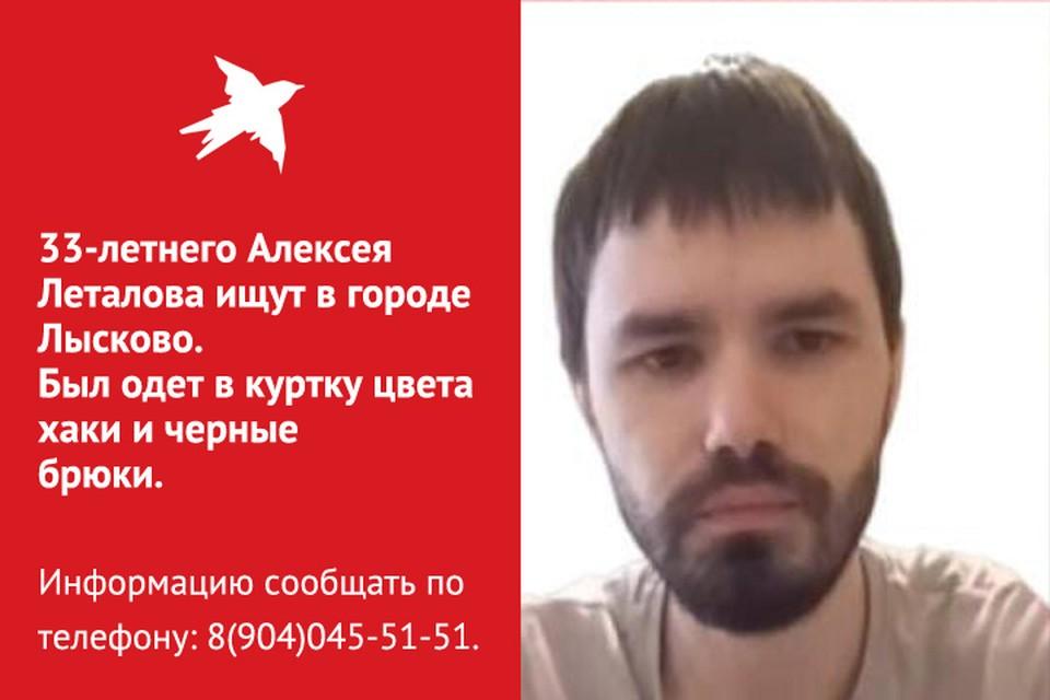«Отдал ключи от квартиры и ушел»: жительница Лыскова почти месяц разыскивает сына