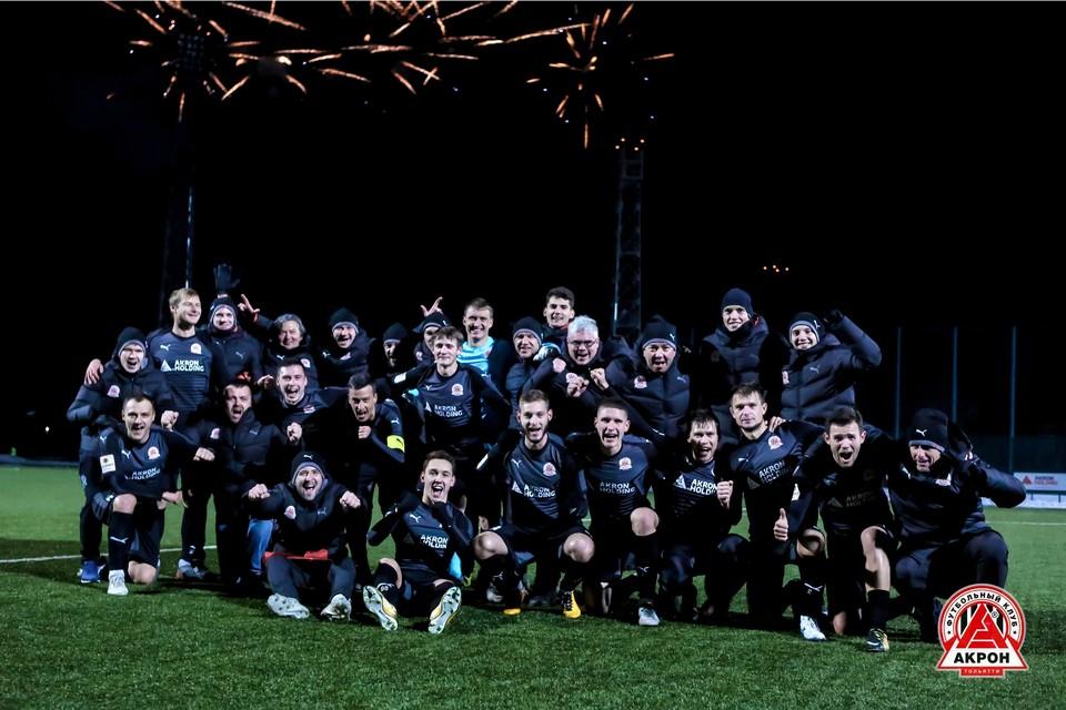 Тольяттинский клуб только в этом сезоне дебютировал на профессиональном уровне. Фото: ФК «Акрон» (Тольятти).