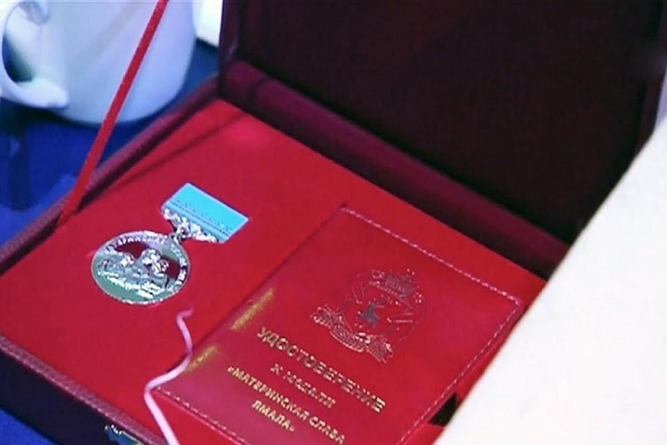 В Салехарде начался приём заявок на медаль «Материнская слава Ямала» Фото: salekhard.org